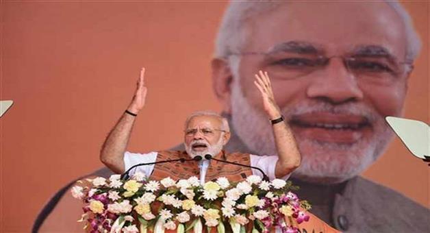 Khabar Odisha:Politics-odisha-Prime-minister-Narendra-Modi-Bolangir-Visit