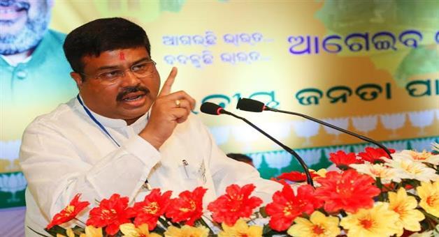 Khabar Odisha:Politics-odisha-big-corruption-in-hockey-worldcup-says-dharmendra-pradhan