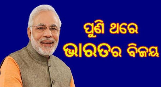Khabar Odisha:Politics-odisha-bjd-try-to-folish-the-voter-by-promise-to-give-home-alleged-bjp