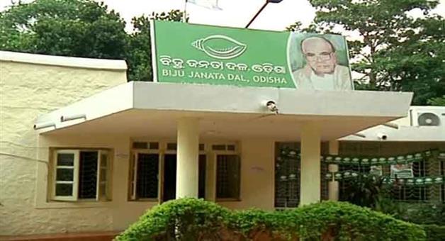 Khabar Odisha:Politics-odisha-bjd-mla-meeting-on-26-may