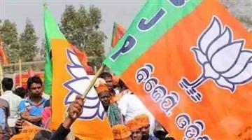 Khabar Odisha:Politics-odisha-bjp-allegation-government-staff-beg-vote-for-bjd-says
