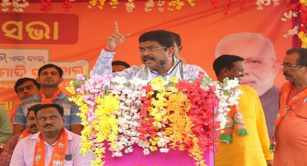 Khabar Odisha:Politics-odisha-if-bjp-come-to-power-cancer-hospital-built-in-bargarh-says-dharmendra-pradhan