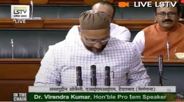 Khabar Odisha:Politics-odisha-jai-sri-ram-vande-mataram-slogans-being-raised-in-lok-sabha-while-asaduddin-owaisi-take-oath