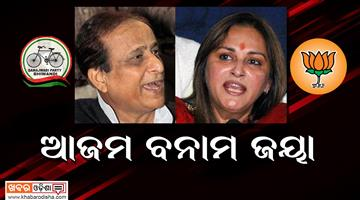 Khabar Odisha:Politics-odisha-jayaprada-joins-bjp-will-contest-from-rampur