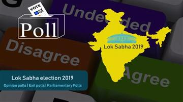 Khabar Odisha:Politics-odisha-lok-sabha-election-2019-how-exit-poll-is-prepared-know-all-the-facts