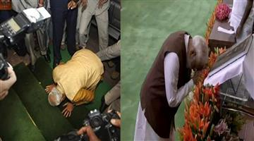 Khabar Odisha:Politics-odisha-narendra-modi-bows-before-the-constitution-before-starting-his-address-at-the-nda-parliamentary-meeting