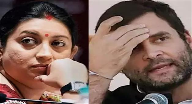 Khabar Odisha:Politics-odisha-rahul-gandhi-vs-smriti-irani-in-amethi-lok-sabha-seat