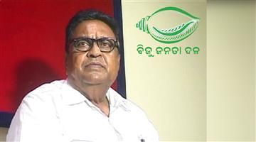Khabar Odisha:Politics-odisha-rebel-reached-in-kantabanji-bjd