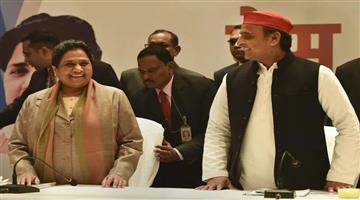 Khabar Odisha:Politics-odisha-sp-and-bsp-announces-name-of-seats-for-loksabha-election