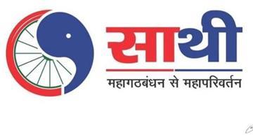 Khabar Odisha:Politics-odisha-sp-bsp-new-logo-sathi-up-akhilesh-yadav-mayawati-cycle-hathi-bjp