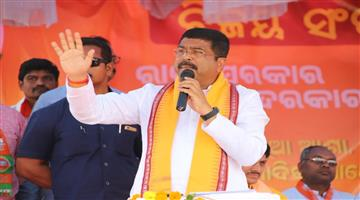 Khabar Odisha:Politics-odisha-when-BJP-come-to-power-medical-collage-and-bed-collage-formation-in-all-district-says-dharmendra-pradhan