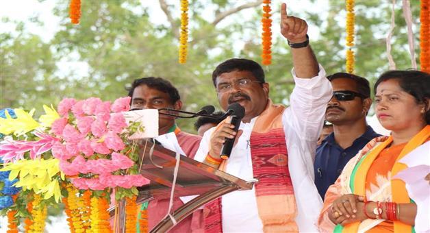 Khabar Odisha:Politics-odisha-who-invovle-in-dal-corruption-they-will-sent-to-jail-whencome-to-power-say-Dharmendra-Pradhan