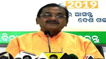 Khabar Odisha:Politics-odisha-worst-200-crore-rupee-collection-from-bjd-minister-politician-and-government-officer-says-bjp