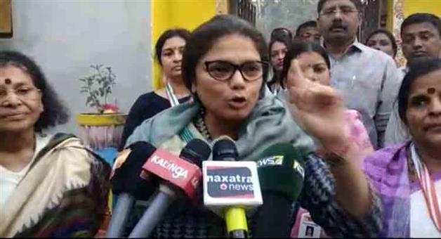 Khabar Odisha:Politics-woman-odisha-bhubaneswar-mahila-congress-executive-meeting-today