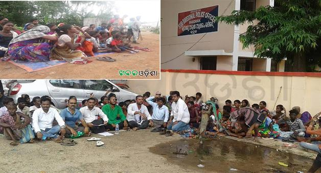 Khabar Odisha:Poor-tribe-people-stay-Out-Of-House-Strikes-at-Sub-Divisional-Police-Officer