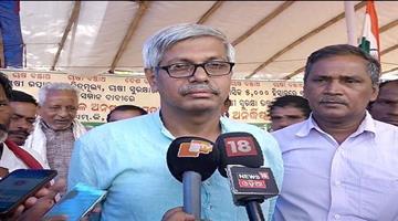 Khabar Odisha:Postponed-farmers-agitation