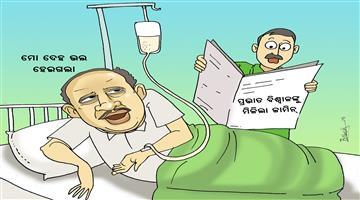 Khabar Odisha:Pravat-Biswal-Cartoon-Khabar-Odisha