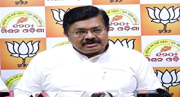 Khabar Odisha:Press-ReleaseThanksYes-BankPHarichandan