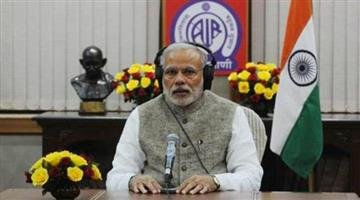Khabar Odisha:Prime-Minister-Narendra-Modi-in-MannKiBaat
