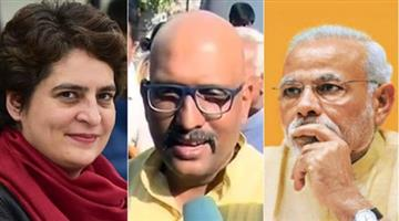 Khabar Odisha:Priyanka-will-not-fight-against-modi