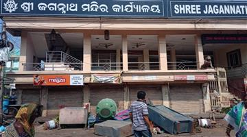 Khabar Odisha:Puri-Violence-Row--6-More-Arrested