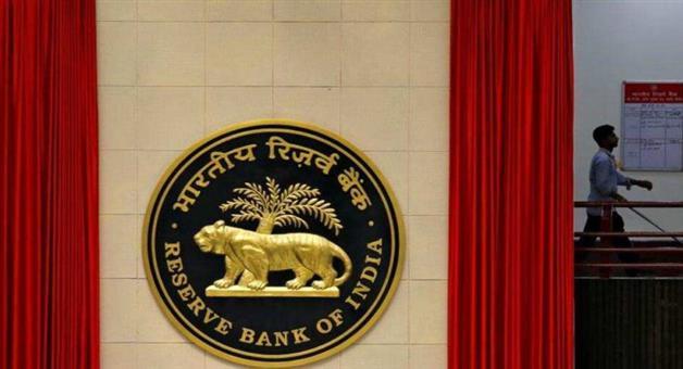 Khabar Odisha:RBI-help-50-thousand-crore-for-mutual-funds