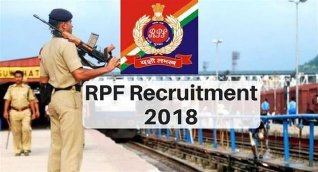 Khabar Odisha:RPF-Recruitment-2018-–-Apply-Online-for-9739-Constable--SI-Posts