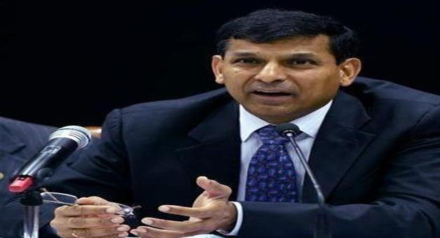 Khabar Odisha:Raghuram-Rajan-May-Become-Governor-Of-The-Bank-Of-England
