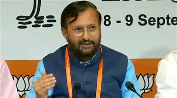 Khabar Odisha:Rahul-Tharoor-Would-Not-Want-But-The-Country-Wants-A-Ram-Mandir-In-Ayodhya-BJP