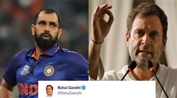 Khabar Odisha:Rahul-Gandhi-came-out-in-support-of-Mohammad-Shami