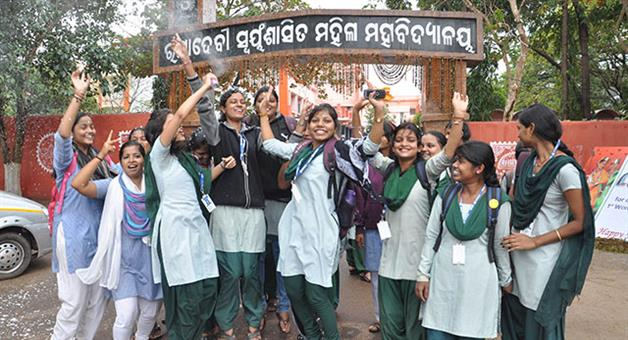 Khabar Odisha:Ramadevi-Second-Campus-in-GothoPatana