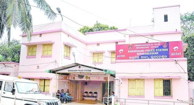Khabar Odisha:Rape-Allegation-Air-Odisha-directer