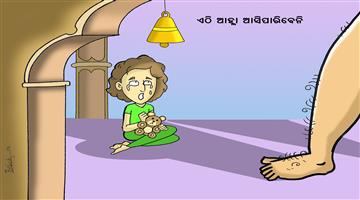 Khabar Odisha:Raped-Victim-Cartoon-Khabar-Odisha