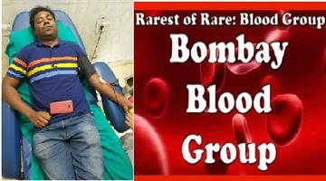 Khabar Odisha:Rare-Bombay-blood-saves-womans-life
