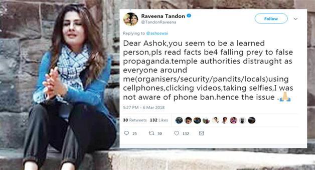 Khabar Odisha:Raveena-Tondon-Lingaraj-Temple-Shooting-Issue