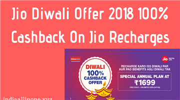Khabar Odisha:Reliance-Jio-Diwali-Offer-Company-Announces-100-Cashback-To-Users