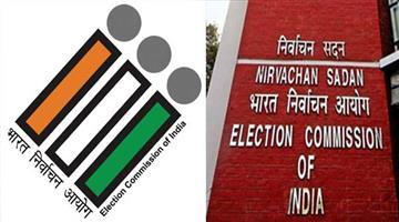 Khabar Odisha:Rs-14347-Cr-seized-before-election