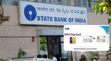 Khabar Odisha:SBI-alert-their-customer-switch-emv-chip-debit-cards-till-december-31