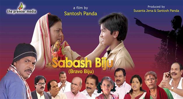 Khabar Odisha:Sabash-Biju-CM-Naveen-Patnaik