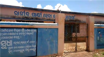 Khabar Odisha:Sarapancha-caught-red-handed-while-taking-bribe-in-Koraput