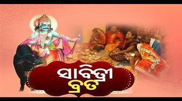 Khabar Odisha:Savitri-puja