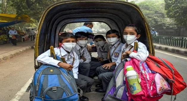 Khabar Odisha:School-bag-rule-by-education-department