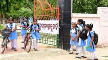 Khabar Odisha:Scool-college-reopen-after-lock-down-from-today