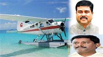 Khabar Odisha:Sea-Plane-in-chilika--Comment-Dharmendra-Pradhan