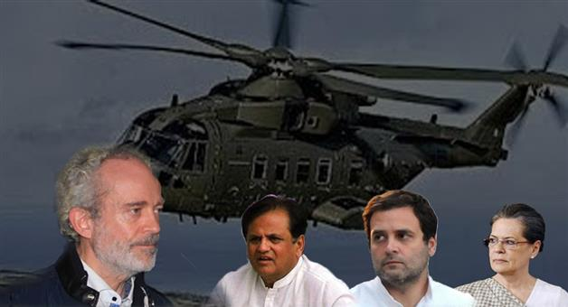 Khabar Odisha:Senior-Congress-leader-in-may-be-questioned-over-Augusta-Westland-corruption-case