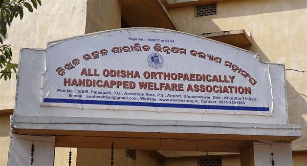 Khabar Odisha:Sex-racket-in-bhubaneswar-