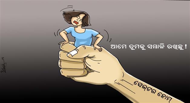 Khabar Odisha:Shelter-Home-Cartoon-Khabar-Odisha