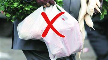 Khabar Odisha:Six-citites-of-odisha-will-polythene-free-from-today