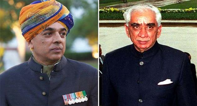 Khabar Odisha:Son-Of-Jaswant-Singh-And-Former-BJP-MLA-Manvendra-Singh-All-Set-To-Join-Congress-Tomorrow