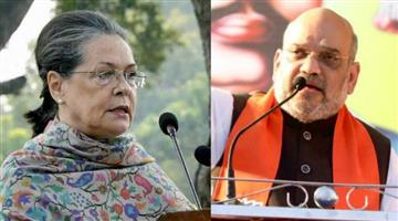 Khabar Odisha:Sonia-Gandhi-Rahul-Gandhi-BJP-Congress